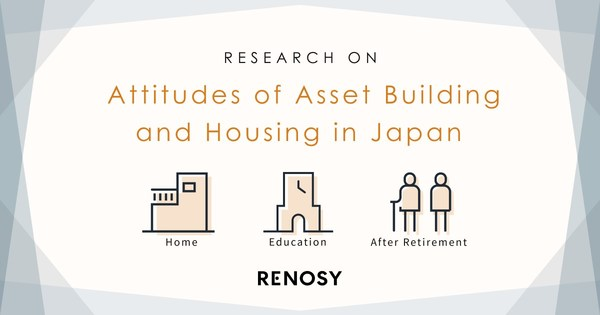 Research on Attitudes of Asset Building and Housing in JAPAN